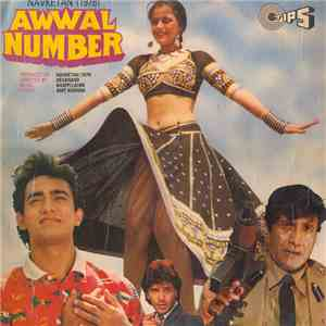 Bhappi Lahiri - Hindi Film - Awwal Number mp3 album