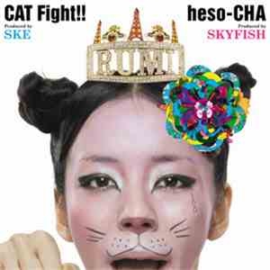 Rumi - CAT Fight!! / Heso-CHA mp3 album